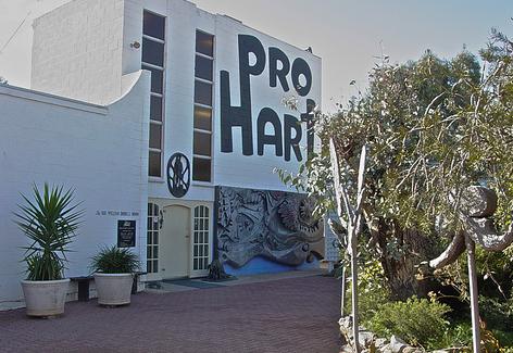 Pro Hart Art Gallery (image)