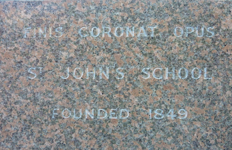 St John's School, Darlinghurst - Latin inscription (image)