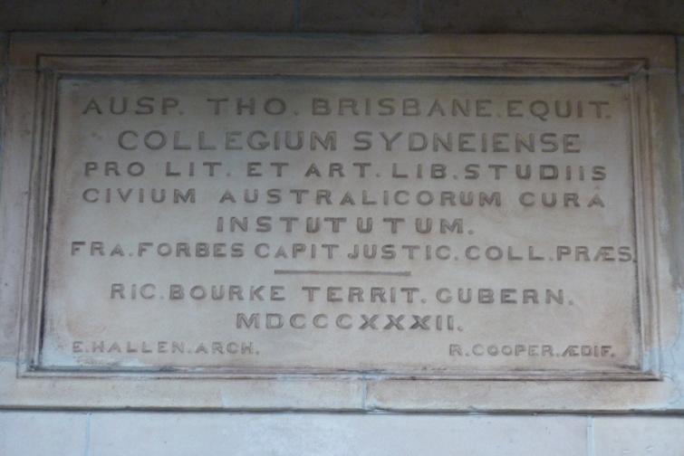 Latin inscription, Sydney Grammar School, College St., Darlinghurst (image)